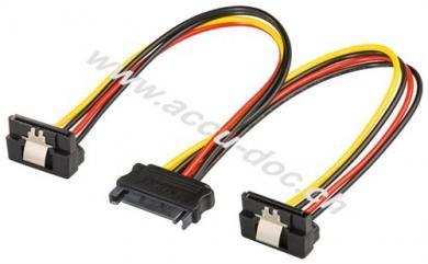 PC Y Stromkabel/Stromadapter, SATA 1x Buchse zu 2x Stecker 90°, 0.2 m - SATA Standard Buchse > 2x SATA-Standard Stecker 90°