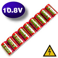 GP HighPower 10.8V 3300 mAh Ni-MH