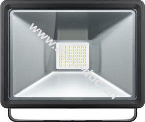 LED Außen-Flutlichtstrahler, 50 W, kalt-weiß, Schwarz - Lichtlösung für Hauseingänge, Zugangswege, Garten & Co.