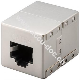 RJ45 Modularkupplung/Verbinder, CAT 5e, CAT 5e - 2x RJ45-Buchse (8P8C)